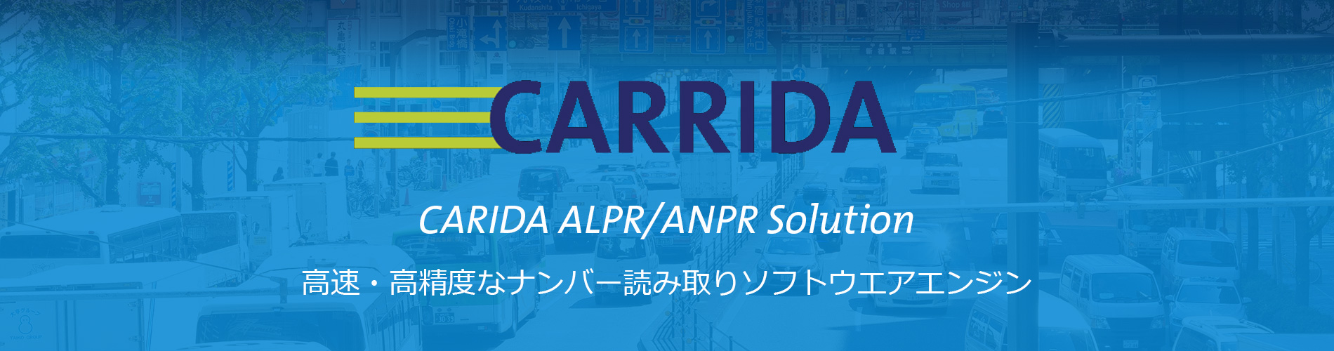 CARRIDA ALPR/ANPR Solution