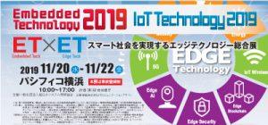 ET & IoT展バナー
